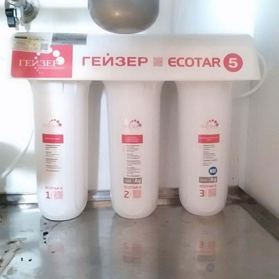 Geyser ECOTAR 6 Ion Canxi – Made in Russia - Model 2020
