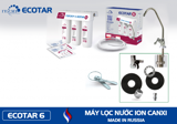 Geyser ECOTAR 6 Ion Canxi – Made in Russia - Model 2019