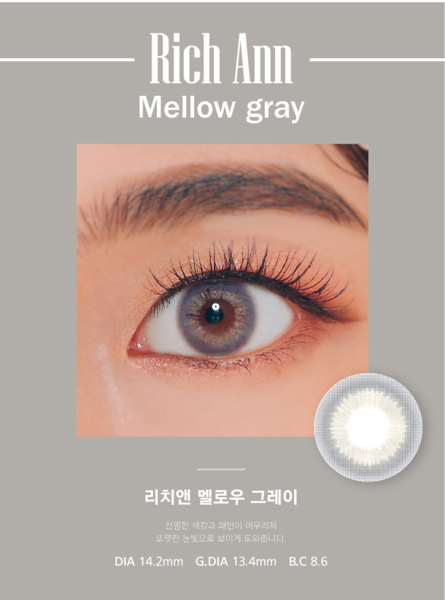 Rich Ann Mellow Gray