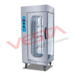 Electric Vertical Hot Air Circulating Rotisserie