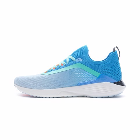 Giày Li-Ning Super Light 17 nam ARVQ003-6
