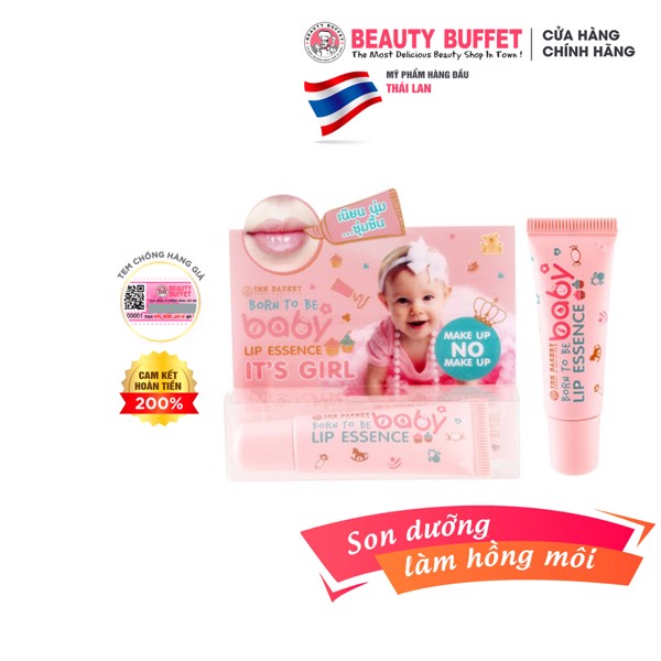 Son dưỡng môi Beauty Buffet The Bakery Born To Be Baby Lip Essence