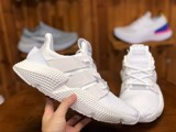 Giày adidas Prophere Shoes - White B37454