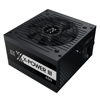 PSU XIGMATEK X-POWER III 650 (EN45990)
