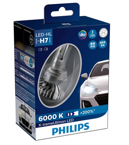 Led Philips X-treme Ultinon