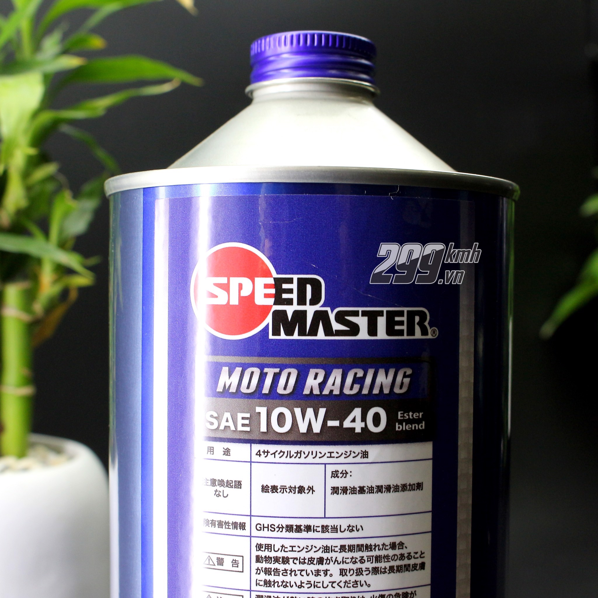 Nhớt Speed Master Moto Racing 10W40 1L/1L1/1L3