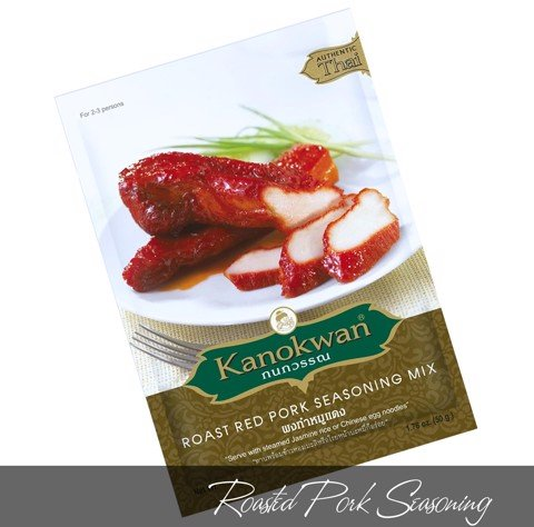 Roast Red Pork Seasoning Mix (Xá xíu) 50g hiệu Kanokwan