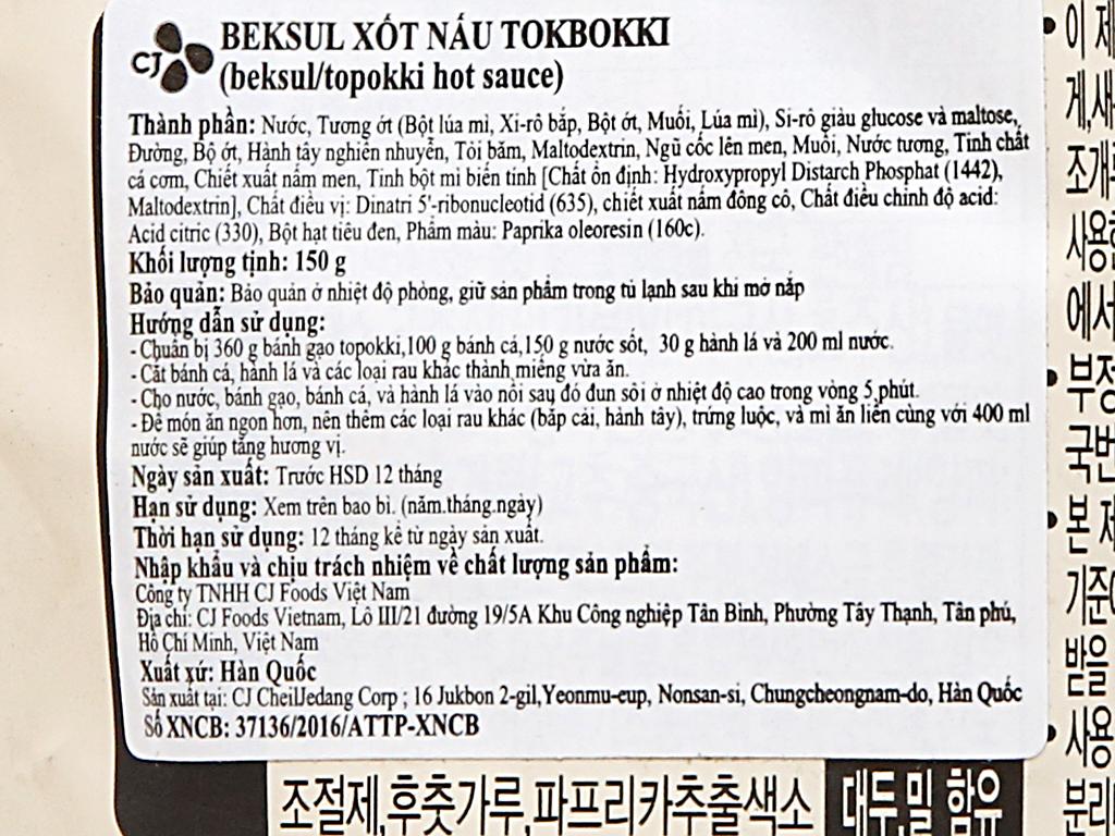 Sốt nấu Tokbokki Beksul gói 150g