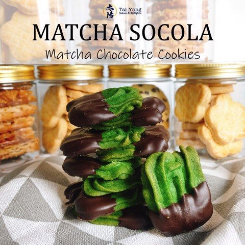 COOKIE MATCHA CHOCOLATE