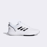 Giày Sneaker Nam Adidas M Courtsmash
