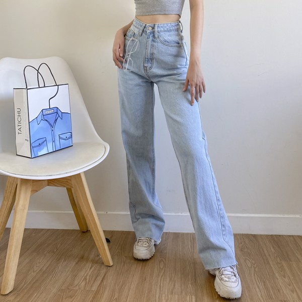 Long Denim Jeans