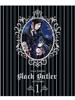 Yana Toboso Artworks Black Butler vol. 1