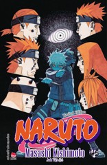 Naruto Tập 45 - Limited Edition
