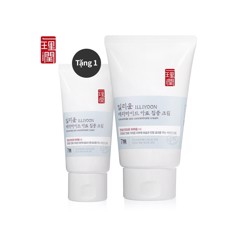 Kem Dưỡng Da ILLIYOON Ceramide Ato Concentrate Cream 200ml + Tặng Illiyoon Cream 75ml