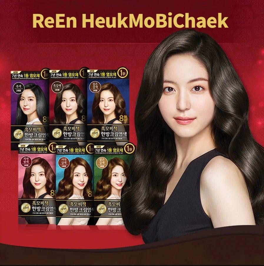Thuốc Nhuộm Tóc Phủ Bạc Thảo Mộc Reen Heaukmobicheak Oriental Hair Dye Cream 127gr