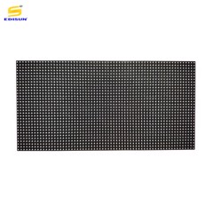 Outdoor P4 1/8Scan SMD2525 64x32dot 256x128mm LED Display Module