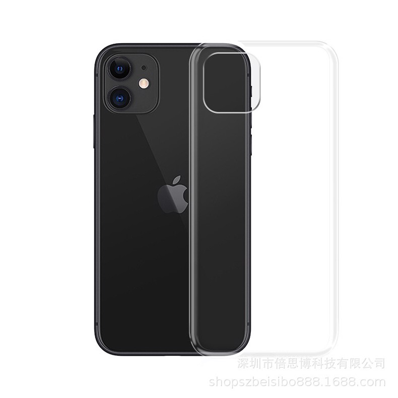 Ốp trong suốt CASIM cho iphone