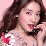 Son Bút Chì Mamonde Creamy Tint Color Balm Intense