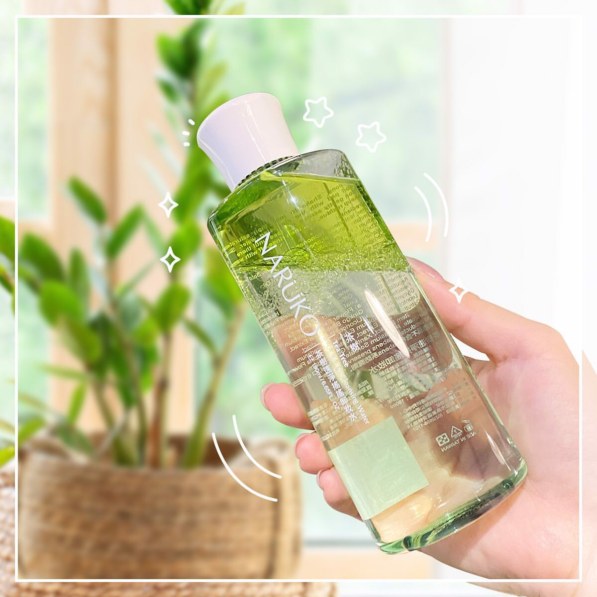 Nước Tẩy Trang Hai Lớp Naruko Tea Tree Shake-Up Cleansing Water 190ml