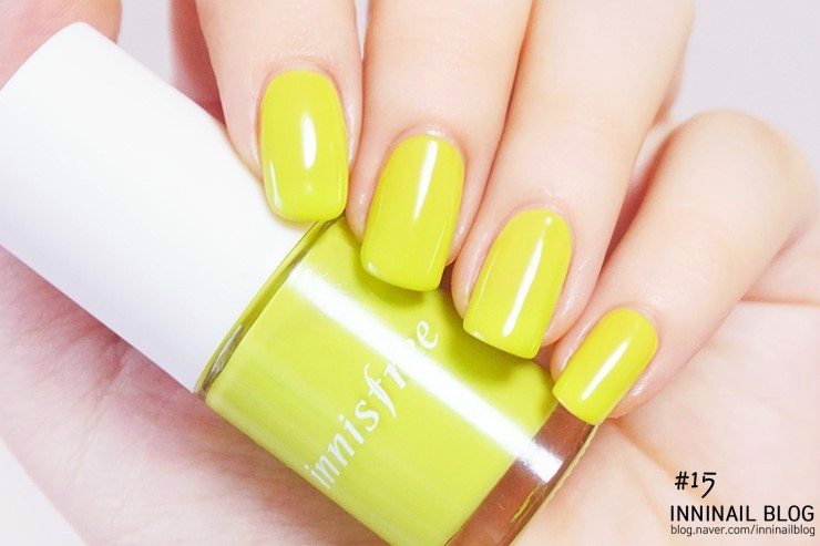 Sơn Móng Tay Innisfree Eco Real Color Nail