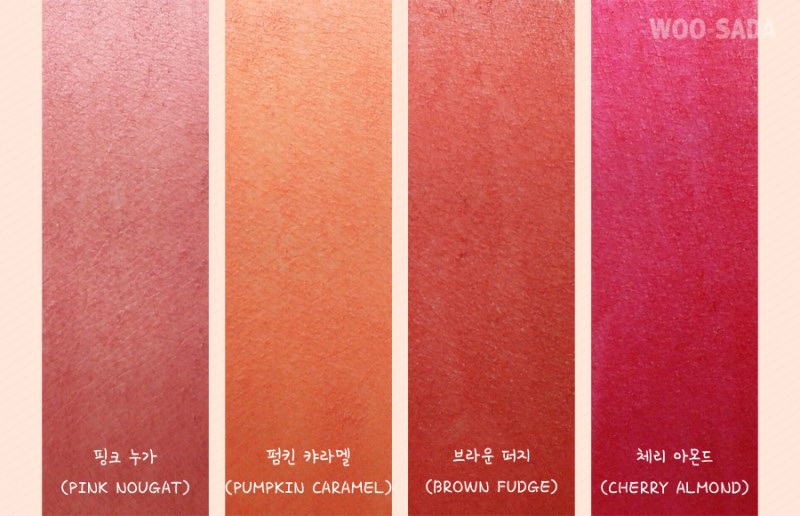 16Brand RU 16 Taste-Chu Edition - Bici Cosmetic