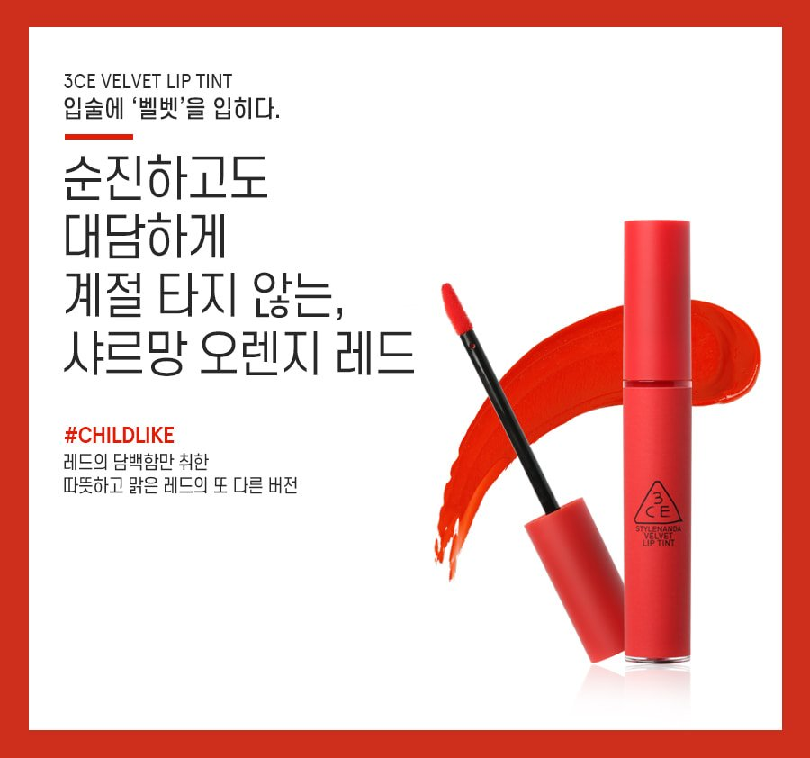 Son 3CE Velvet Lip Tint Childlike 1
