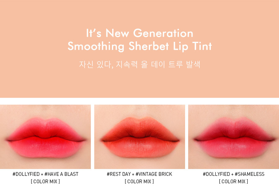 3CE Smoothing Lip Tint - Bici Cosmetics