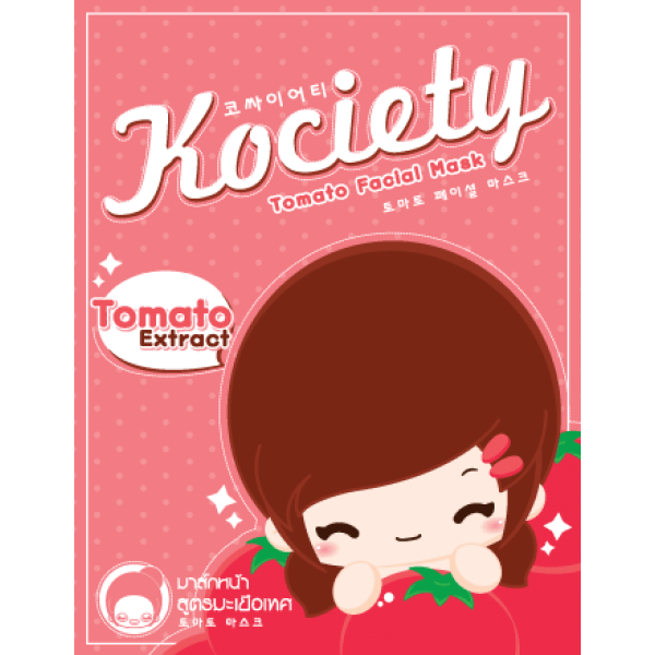 Kociety Facial Mask - Tomato