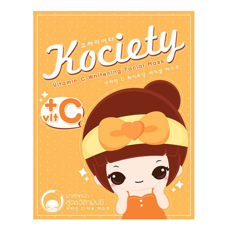 Kociety Facial Mask - Vitamin C Whitening