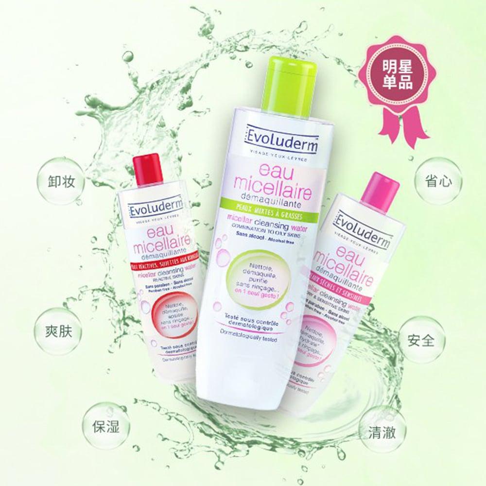 Evoluderm Micellar Cleansing Water gồm 3 tông màu tương ứng với từng loại da khác nhau- Bici Cosmetics