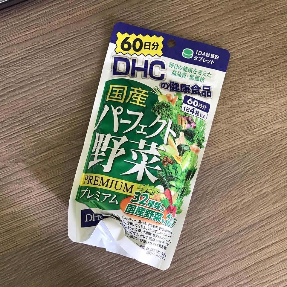 Viên Uống Rau Củ DHC - Bici Cosmetics