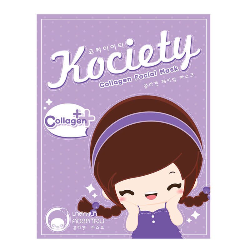 Kociety Facial Mask - Collagen