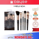 .Bộ Cọ Meilinda 5 PCS Complexion Brush Set MD4223