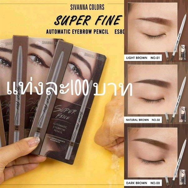 Chì Mày Sivanna Colors Super Fine Eyebrow Pencil ES8006