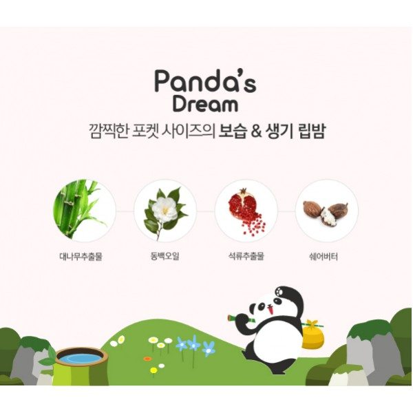Panda's Dream Pocket Lip Balm Tonymoly 2