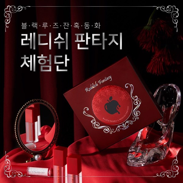 [HOT NEW] Bộ Kit Son Kem Black Rouge Reddish Fantasy Edition