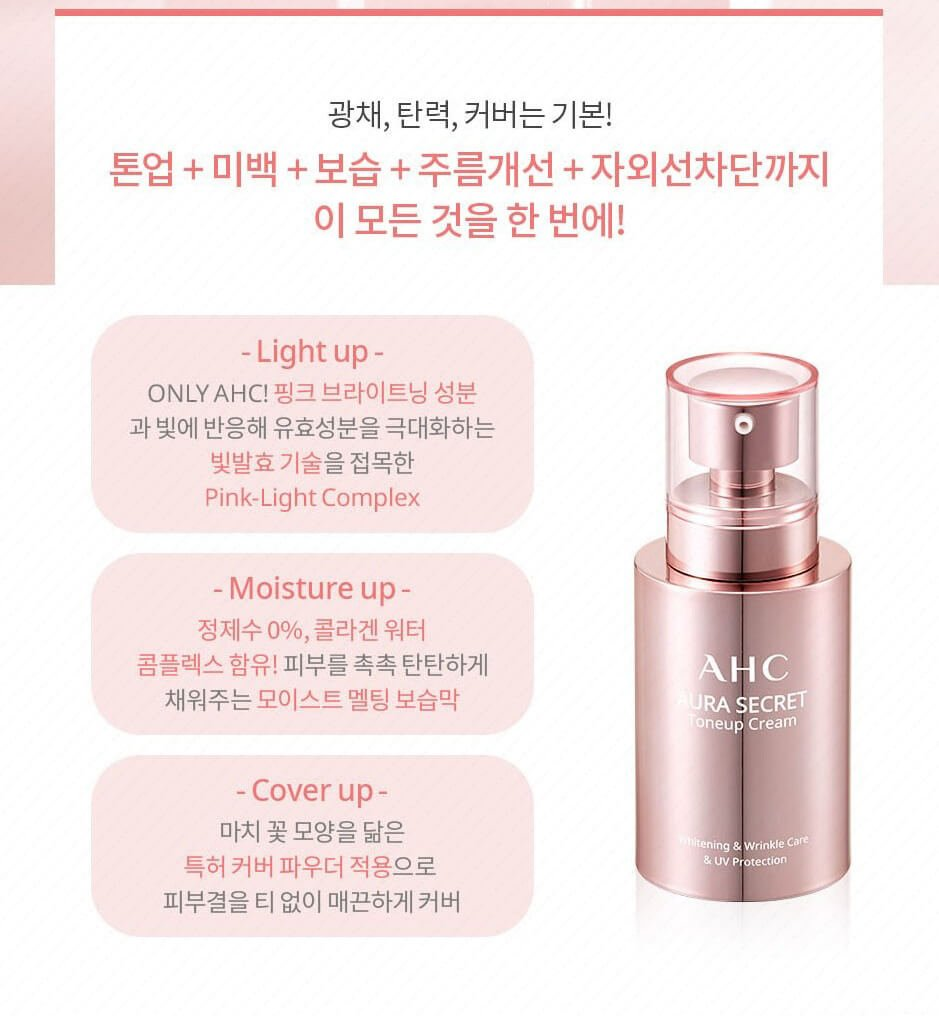 AHC Aura Secret Tone Up Cream - Bici Cosmetics