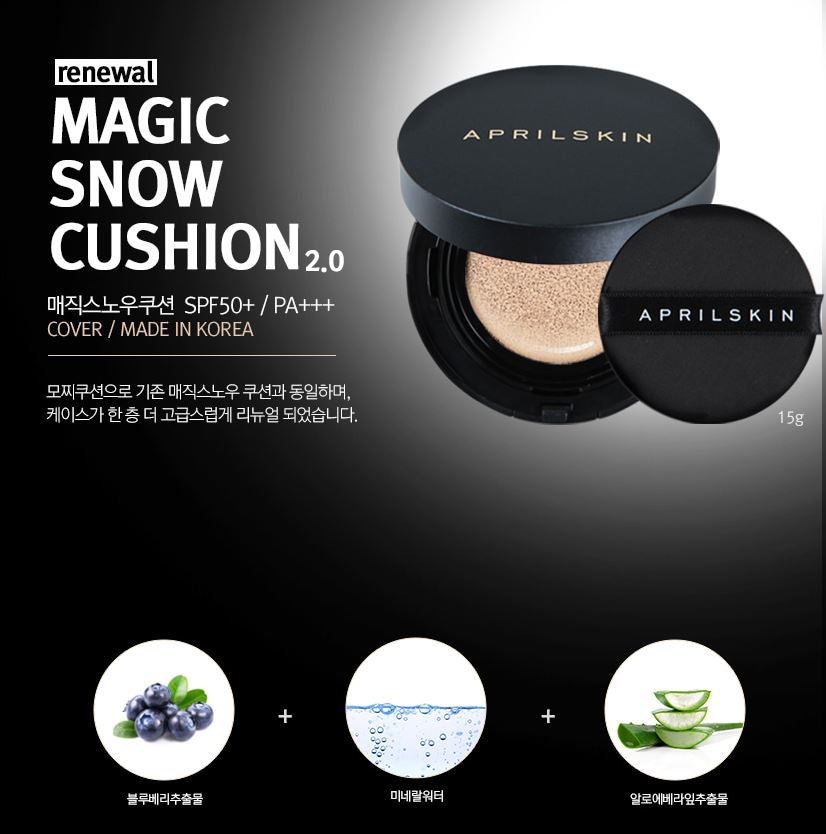 Thành phần của April Skin Magic Snow Cushion 1