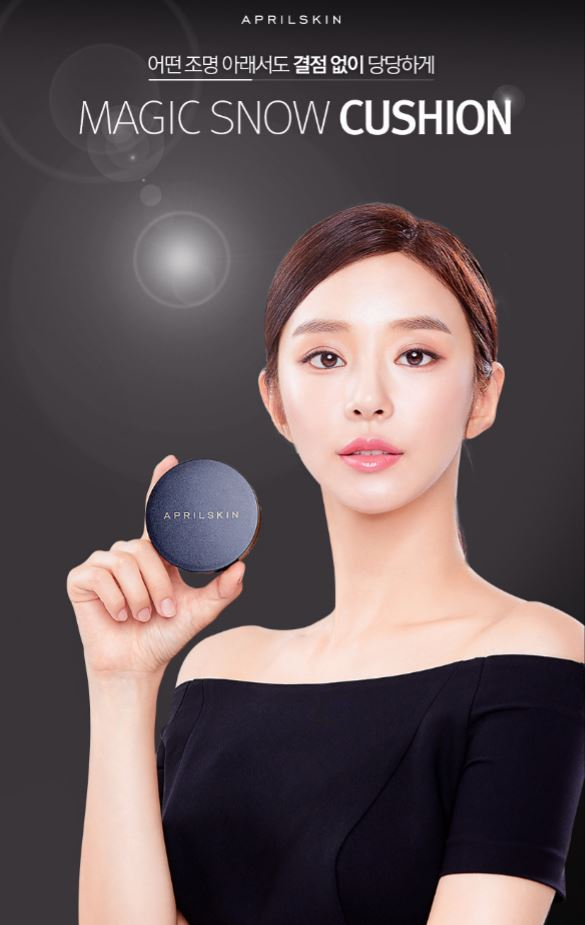 Phấn nước April Skin Magic Snow Cushion 1