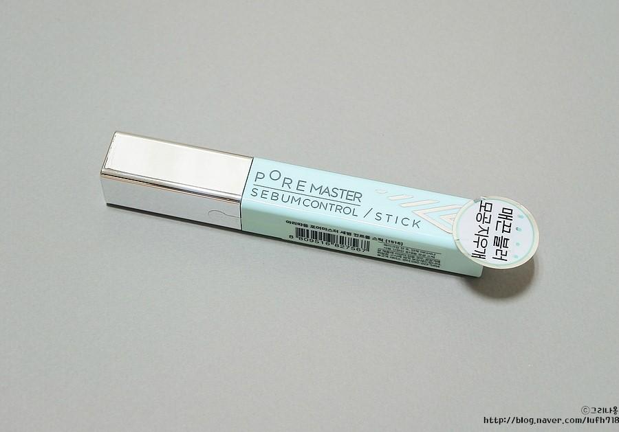 Aritaum Pore Master Sebum Control Stick 3- Bici Cosmetics
