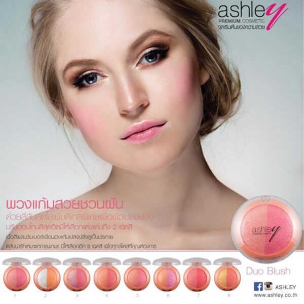Phấn Má Hồng Ashley Face Love Blusher A129