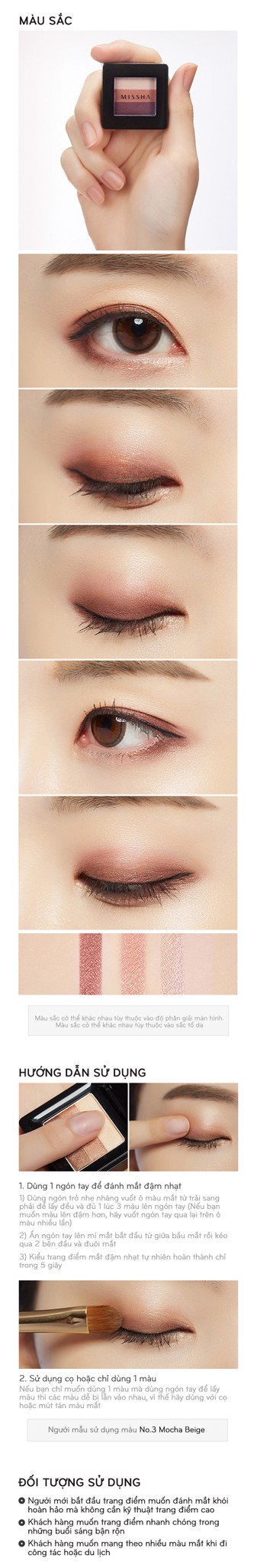 Phấn mắt Missha The Style Triple Perfection Shadow 1