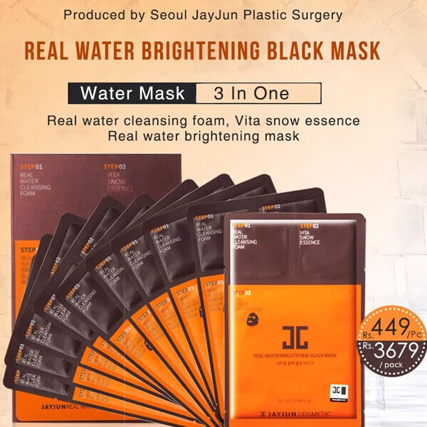 Mặt Nạ Jayjun Real Water Brightening Black Mask