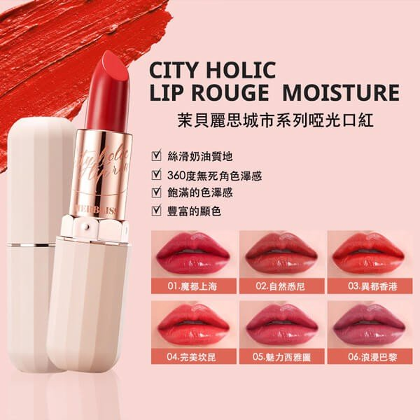 Son Merbliss City Holic Lip Rouge Moisture