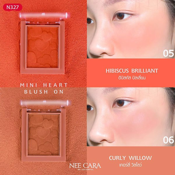 Phấn Má Hồng Nee Cara You Make My Heart N327