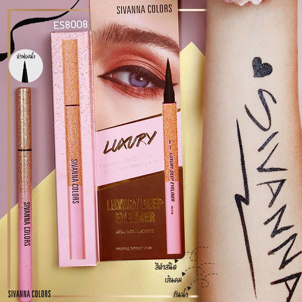 Eyeliner Sivanna Colors Luxury Deep Women's Favorite ES8008