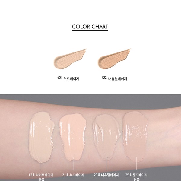 Kem Nền Touch In Sol Perfect Sebum Control Real Foundation
