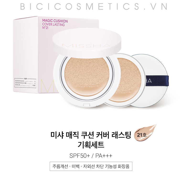 Missha Magic Cushion Cover Lasting SPF50+ PA+++ 1