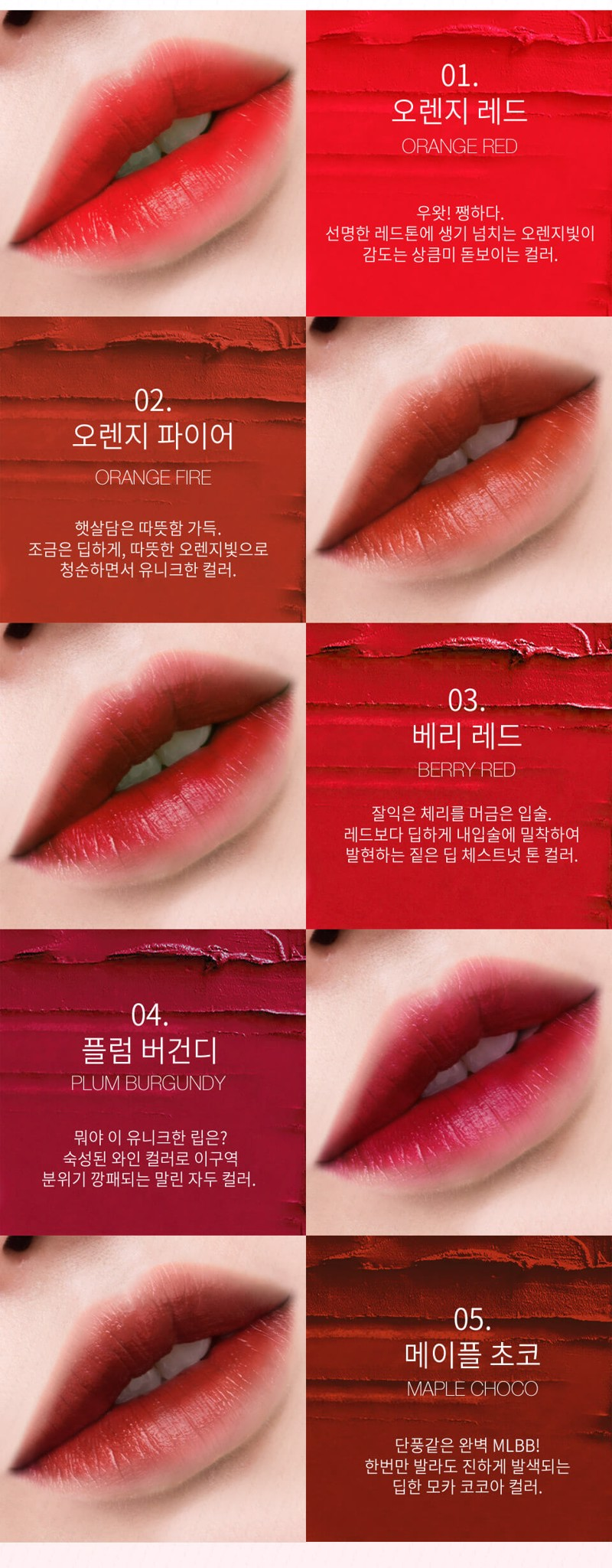 carenel-ruby-airfit-velvet-tint-bici-cosmetics9