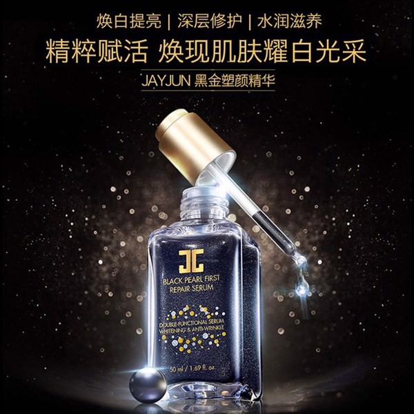 Serum Jayjun Cosmetic Black Pearl First Repair Serum (50ml)